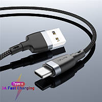 Кабель Quick Charge USB - Type-C Uslion Black & Gray, 1 метр, фото 1