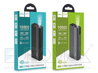 Внешний аккумулятор (power bank) Hoco 10000мАч 88шт J54