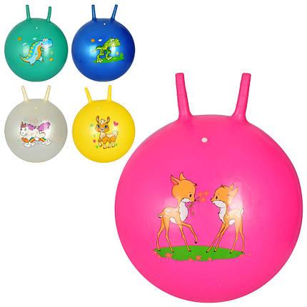 Мяч-прыгун детский с рожками 55 см PROFI MS 2950 с рисунком, фото 2