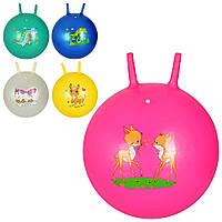 Мяч-прыгун детский с рожками 55 см PROFI MS 2950 с рисунком