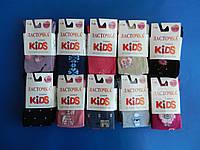 """Дитячі (104-116) колготки бавовна для дівчаток з малюнком """"Ластівка"""" різні кольори і малюнки"""