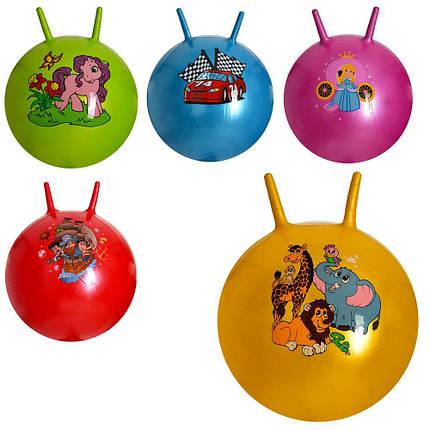 Мяч-прыгун детский 45 см PROFIMS 0483 с рожками, фото 2