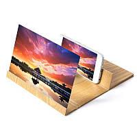 🔝 Увеличительное стекло для телефона 3D Video Amplifier (Светлое дерево) подставка для смартфона   🎁%🚚