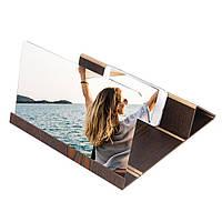 🔝 Увеличительное стекло для телефона 3D Video Amplifier (Темное дерево) подставка для смартфона   🎁%🚚