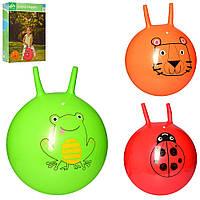 Мяч-прыгун детский 40 см с рожками PROFI MS 2249