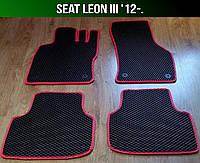 ЕВА коврики на Seat Leon III '12-. Ковры EVA Сеат Леон, фото 1