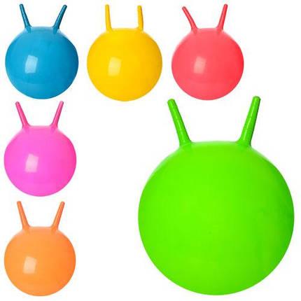М'яч-стрибун дитячий 38 см з ріжками однотонний PROFI MS 0938, фото 2