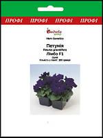 Семена петунии синей Лимбо F1  гибрид петунии грандифлора, профессиональные семена малая упаковка 100 гранул, фото 1