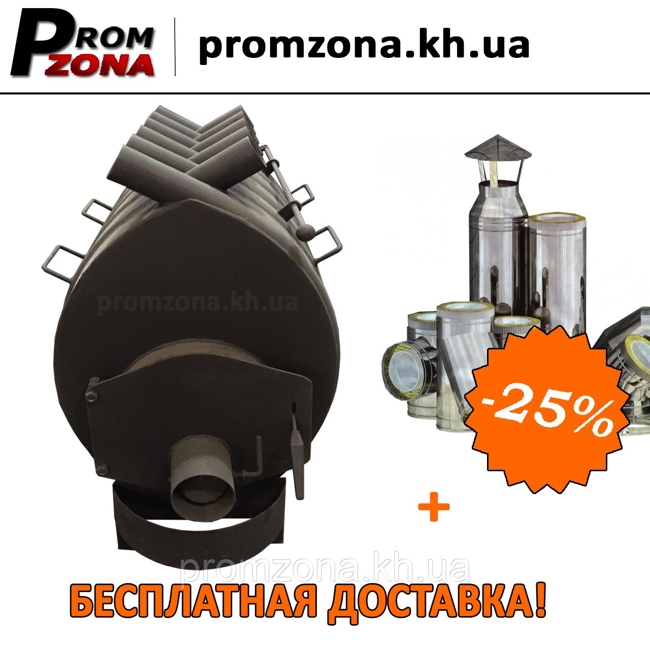 """Печь-булерьян """"termoS"""" ПК-216"""