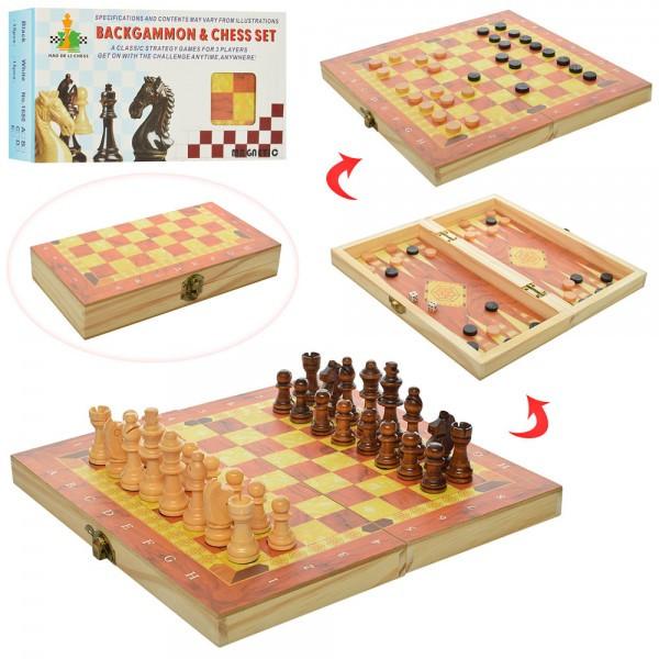 Шахматы дерев, 3в1(шашки, нарды)