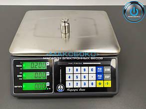 Весы электронные с подключением к ПК VP-N LCD