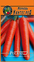 Морковь Нантес Ред 20 грамм семян