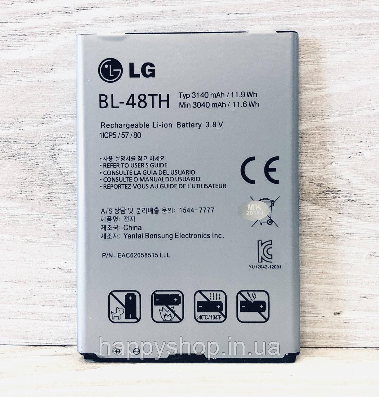 Оригінальна батарея для LG G Pro (BL-48TH)