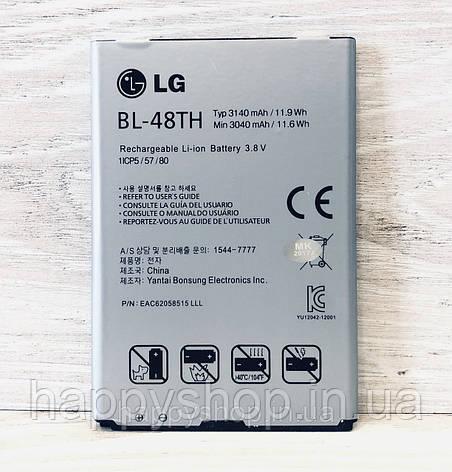 Оригінальна батарея для LG G Pro (BL-48TH), фото 2