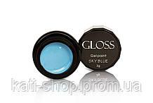 Гель краска GLOSS Sky blue