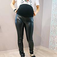 Брюки из эко кожи для беременных 2304
