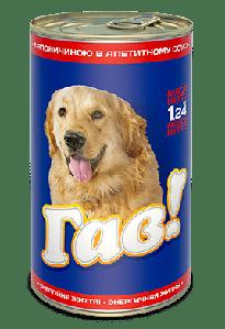 ГАВ 1,240 кг. Консервированный корм для взрослых собак «С говядиной в соусе»