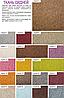 Диван Аякс ППУ Япония коричневый (Comfoson-ТМ), фото 4