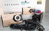 Автомобильный видеорегистратор T360/238 с ночной съемкой  оригинал