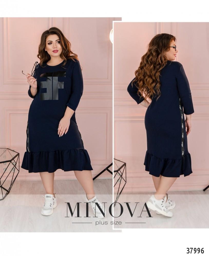 Сукня №194-синій Розміри 50,52,54,56,58,60,
