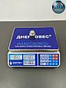Весы торговые до 3 кг повышенной точности ВТД-СЛ1 (Днепровес), фото 2