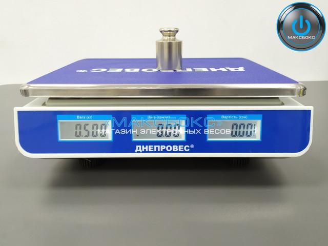 Весы электронные повышенной точности на 3кг Днепровес (ВТД-СЛ1)