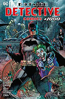 «Бэтмен. Detective comics #1000»  Ли Дж., Снайдер С., Джонс Дж.,...