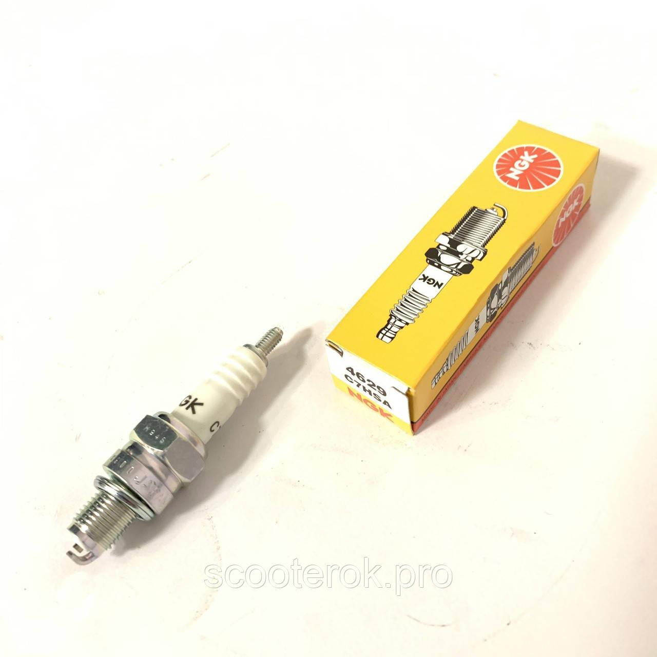 Свічка запалювання C7HSA, чотиритактних, NGK