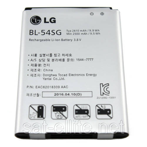 Батарея LG BL-54SG G2 D801 D802 F320 F340L LS980