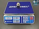 Весы торговые электронные — Днепровес (ВТД-СЛ1), фото 3