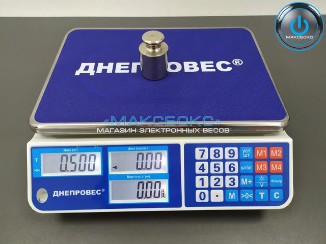 Весы торговые электронные до 30 кг Днепровес ВТД-СЛ1