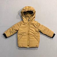 Детская демисезонная куртка весна осень с карманами и капюшоном для мальчика горчичная