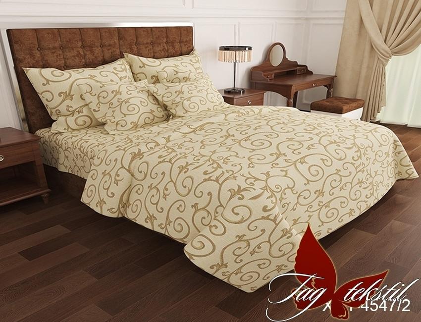 Комплект постельного белья XHY4547-2