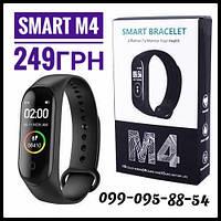 1х упаковка Smart band m4 (Black)  Фитнес-трекер Смарт-браслет bracelet