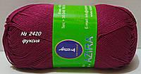 Нитки пряжа для вязания хлопок Azira Victoria Азира Виктория № 2420 - ФУКСИЯ