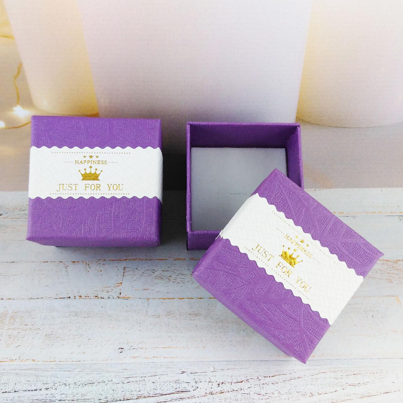 Подарочная коробочка Just for you Фиолет