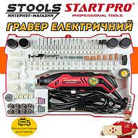 Гравер электрический START PRO SDG - 400 Багатофункціональні інструменти