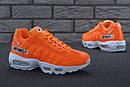 "Чоловічі кросівки Nike Air Max 95 ""Just Do It"", фото 3"