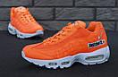 "Чоловічі кросівки Nike Air Max 95 ""Just Do It"", фото 6"
