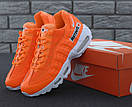 "Чоловічі кросівки Nike Air Max 95 ""Just Do It"", фото 8"