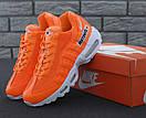 """Мужские кроссовки Nike Air Max 95 """"Just Do It"""", фото 8"""