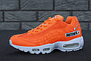 "Чоловічі кросівки Nike Air Max 95 ""Just Do It"", фото 7"