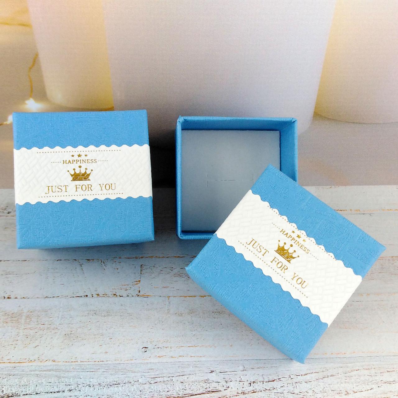 Подарочная коробочка Just for you Голубая