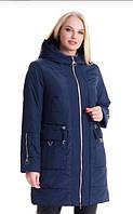 Демисезонная молодежная куртка большие размеры 44, 46, 48 р синий, голубой, мята цвет