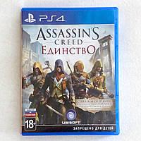 Диск с игрой Assassin's Creed Единтство для PlayStation PS4, русская версия 18+