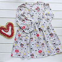 """Детское платье с длинным рукавом """"Балерины"""" на 2 года"""