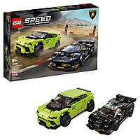 Lego Speed Champions Lamborghini Urus ST-X & Lamborghini Huracán 76899