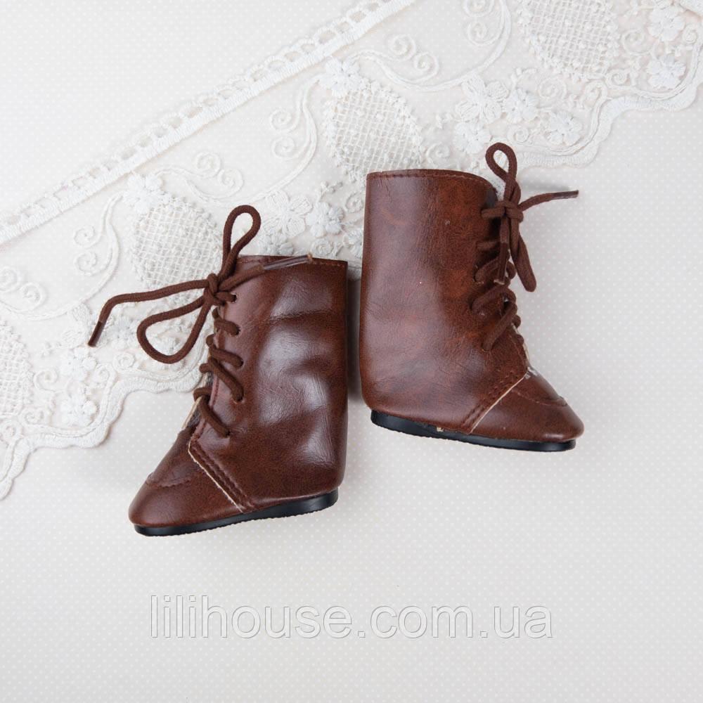 Обувь для кукол Сапожки Высокие 7 см на Шнуровке 6.5*3.5 см КОРИЧНЕВЫЕ