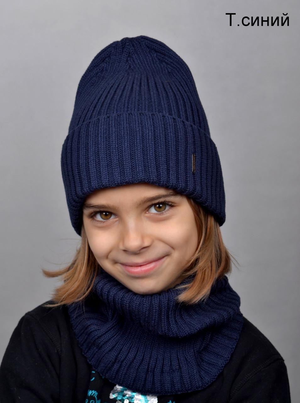 Молодежный набор шапка с хомутом