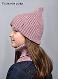 Молодежный набор шапка с хомутом, фото 8